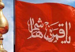 نماهنگ «حضرت سقا» منتشر شد