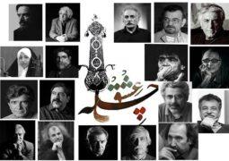 موسیقیدانان و سینماگرانی که در آیین ملی«چله عشق»تجلیل میشوند