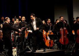 ارکستر «پوئم سمفونی آب تشنه» اثر «محمدرضا علیقلی» اجرا میشود