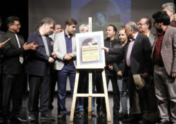 آلبوم آوازهای مرحوم استاد جلال تاج اصفهانی رونمایی شد   گزارش متنی و تصویری
