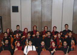 ارکستر دانشگاه صنعتی شریف در برج آزادی اجرا دارد