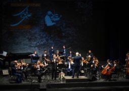 برنامه جشنواره موسیقی دانشجویی صبا اعلام شد