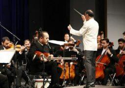 «ارکستر ملی ایران» هنوز رهبر ثابت ندارد / روایتی از ورود و خروجها