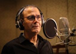 ایرانگردی علیرضا قربانی با آلبوم «با من بخوان»