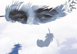 مراسم شعرخوانی «سردار آسمانی» برگزار میشود