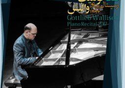 «ملکوان» آهنگ جدید محمد معتمدی را دانلود کنید