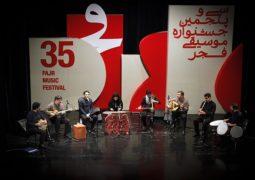 هنرنمایی نغمه گردان در فرهنگسرای نیاوران