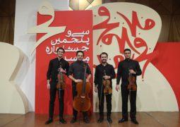 موسیقی کلاسیک با اجرای کوارتت زهی خلیج فارس