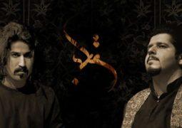 طرحِ آوازیِ «بیتو» اثری از امیرحسین رئوفی، با آواز محمود صالحی منتشر شد