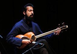 طنین «کوارتت تار» در تالار رودکی تهران شنیده میشود