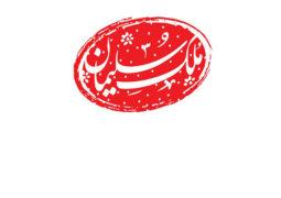 ناگفتههای صادق خرازی از «حاج قاسم» در «ملک سلیمان»