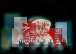 «موسیقی فجر» به روز پنجم رسید/ اجرای مهمانان خارجی در «نیاوران»
