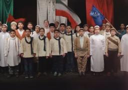 تمجید رهبر انقلاب از نماهنگ «ایران ما»
