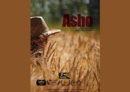 حضور مستند «آشو» در جشنواره «میلنیوم» و «فرایبورگ»