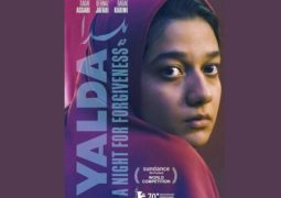 نمایش «یلدا»ی ایرانی در چهار جشنواره سینمایی خارجی