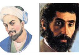 فراخوان بزرگداشت سعدی و سهراب سپهری، منتشر شد