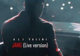 آهنگ جدید علی یاسینی با نام «جنگ» را دانلود کنید