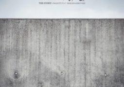 آهنگ جدید پالت و ماکان اشگواری با نام «این ماجرا» را دانلود کنید