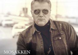 دانلود آهنگ جدید محمدرضا عیوضی با نام «مسکن»