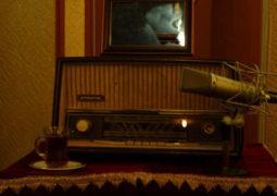 بزرگداشت سعدی شیرازی در رادیو «نمایش»