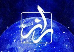 فصل جدید «راز» در شبکه چهار/ دیدگاه تمدنهای غرب و اسلام در مواجهه با کرونا