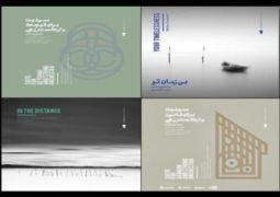 انتشار چهار آلبوم از هنرمندان ایرانی به صورت «بینالمللی»