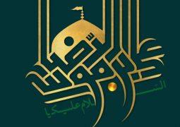پخش ۷ مستند به مناسبت روز ملی جمعیت از شبکه سلامت