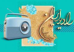 محمد یگانه به «صبح جمعه با شما» پیوست