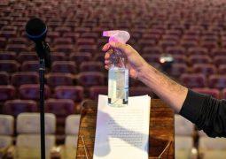 اعلام جزییات پروتکل بهداشتی برگزاری کنسرتها