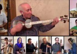 انتشار اجرای خانگی رامیز قلیاف و ارکستر سازهای ملی منتشر شد