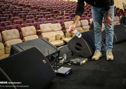 برگزاری کنسرتها در محوطههای تاریخی ایران