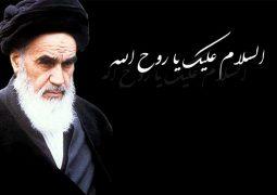 ویژه برنامههای شبکه چهار در سالگرد رحلت حضرت امام خمینی (ره)