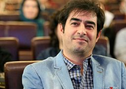 شهاب حسینی «همرفیق» را  میسازد