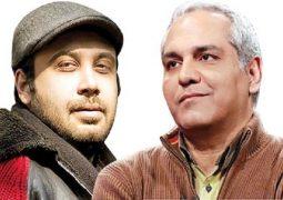 سوپرایز مهران مدیری و محسن چاوشی