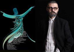وضعیت «کپی رایت» در ایران تأسفآور است