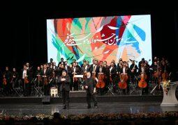 داوران جایزه ترانه جشنواره موسیقی فجر معرفی شدند