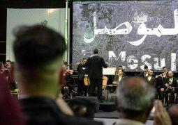 برپایی اولین کنسرت در شهر جنگزده موصل + عکس